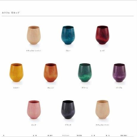 香りをゆっくり味わって 雫cup Colorful グリーン SX-432