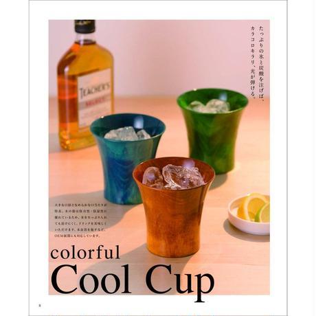 Cool Cup シャイン トンボに流水 SX-321TO【クールカップ】