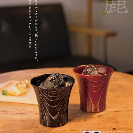 Keyaki Cup グリーン SX-0582