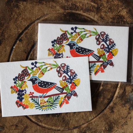 土佐和紙メッセージカード:ジョウビタキ