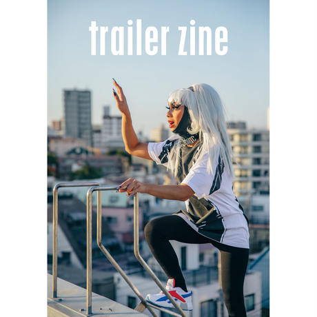 trailer zine  vol.1