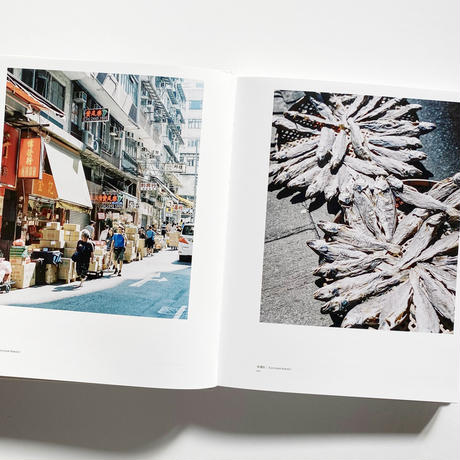 As Days Go By   平和日  /  Wilson Lee   李偉信