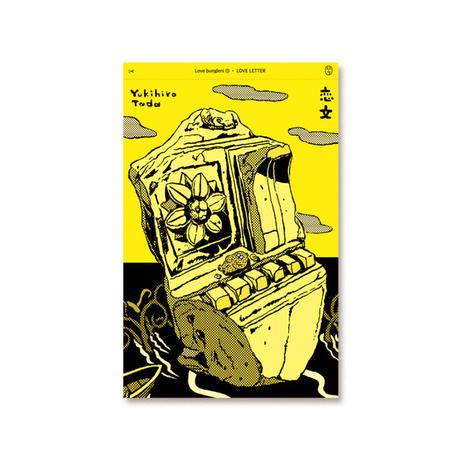 Love letter(恋文)/  Yukihiro Tada