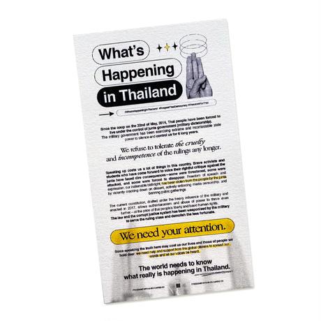 What is happening in Thailand ZINE NO. 01