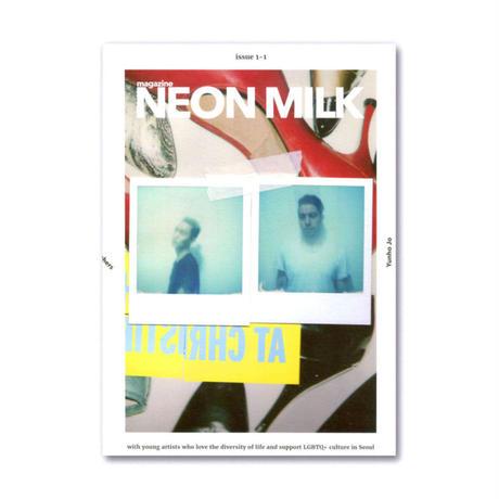 NEON MILK / issue1-1