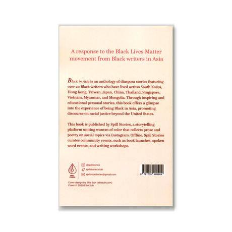 Black in Asia : A Spill Stories Anthology