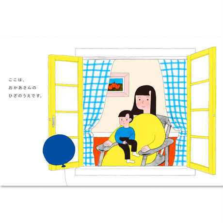 ここは  /  最果タヒ、及川賢治(100%ORANGE)