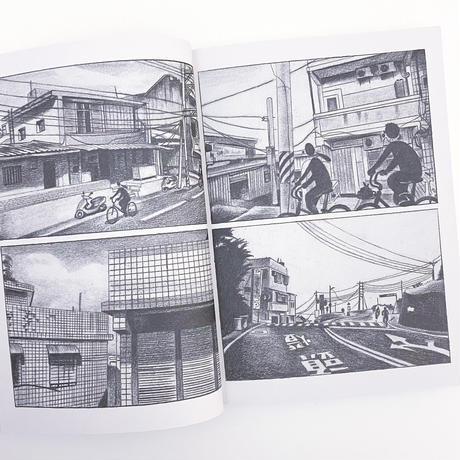 煙囪漫畫集  YAN CONG COMICS