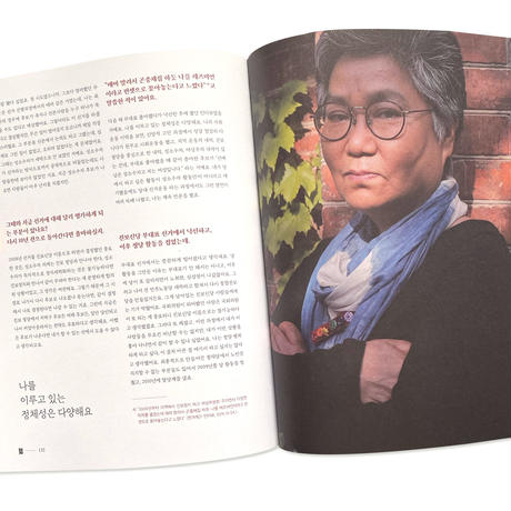 FeRM  issue04  /  GENDER EQUALITY