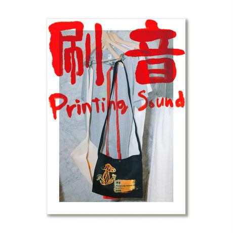 SURE  INN / 刷音 Printing Sound