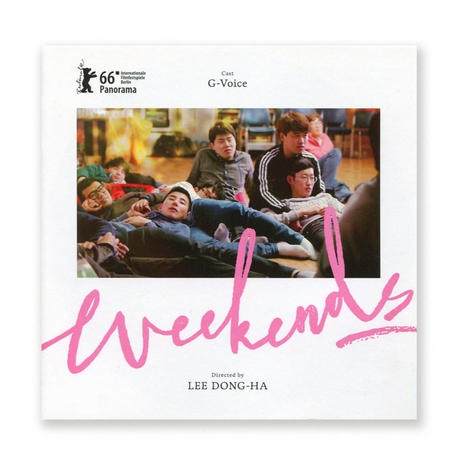 Weekends / G-Voice  Leaflet