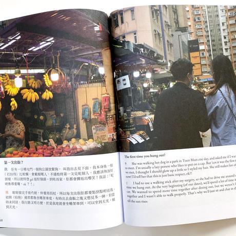 ourself   我哋|For the queer voices in Hong Kong vol.1