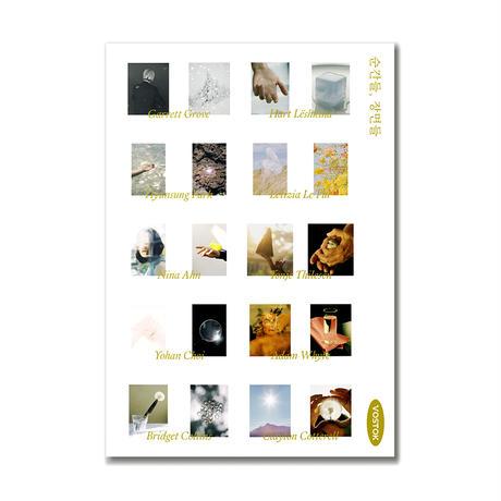 VOSTOK vol.26 / 瞬間、場面  순간들, 장면들