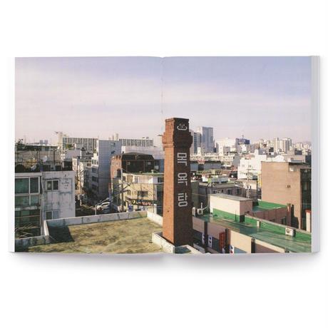 ソウルの銭湯   서울의 목욕탕【改訂版】