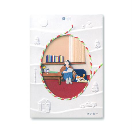 ユンヒへ 윤희에게(Moonlit Winter) /  DVD(初回限定版)