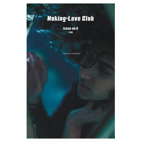 "Making-Love Club/issue no.6 ""I want to believe"""