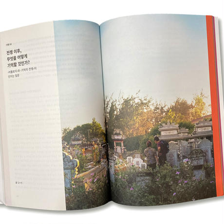 シネフェミニズムマガジン『SECOND』04  /  流れるアジア