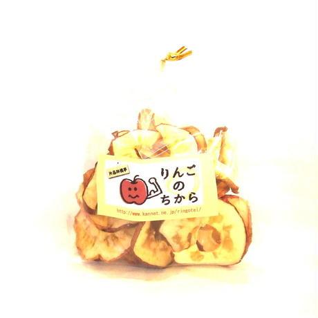 食べて美味しい林檎チップ りんごのちから 【片品林檎亭】