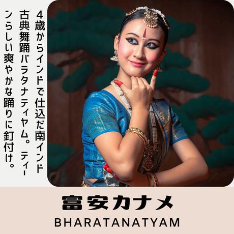 第2幕:赤いゆび舞踊祭 Indian Dance Festival 2nd stage