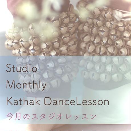 12月土曜【下北沢】<Monthly>基本のカタック