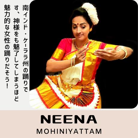 第1幕:赤いゆび舞踊祭 Indian Dance Festival 1st Stage