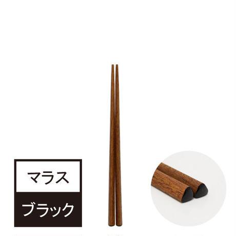 "graf(グラフ)""三角箸(短)"""