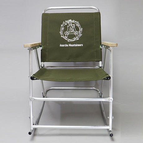 "MOUNTAIN RESEARCH""Rocking Chair / ロッキングチェア(KHAKI)"""