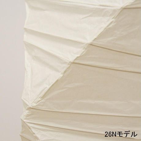 "AKARI""イサムノグチ / テーブルライトフロアスタンド(26N)"""
