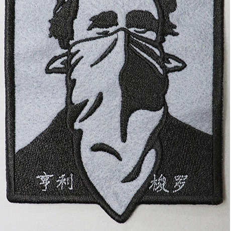 "【在庫お問い合わせください】MOUNTAIN RESEARCH""Thoreau Patch(Large)"""