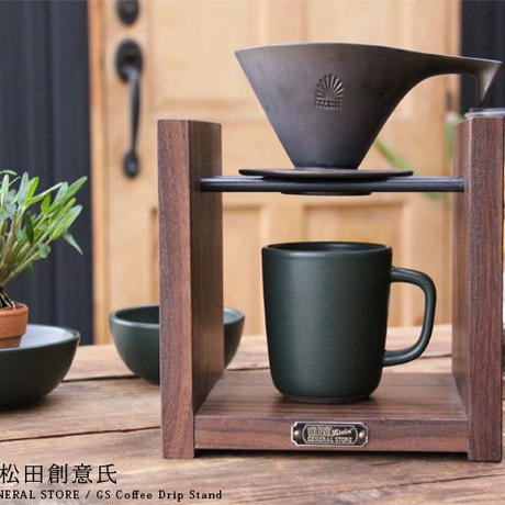 "STUSSY Livin' GENERAL STORE ""GS Coffee Drip Stand / ドリッパースタンド"""