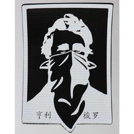 """【在庫お問い合わせください】MOUNTAIN RESEARCH""""Thoreau Patch (Small)"""""""