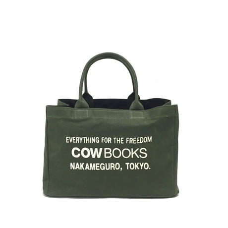 "COW BOOKS(カウブックス)""Container Small  (Green) / コンテナ スモール"""