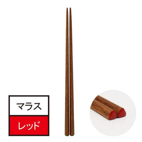 "graf(グラフ)""三角箸(長)"""