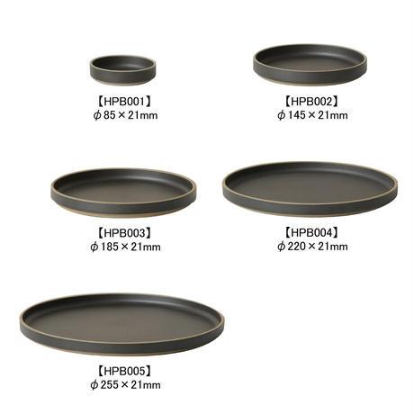 "HASAMI PORCELAIN""Plate φ255 ブラック(HPB005)"""