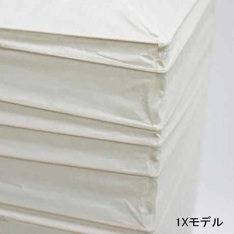 "AKARI""イサムノグチ / テーブルライトフロアスタンド(1X)"""