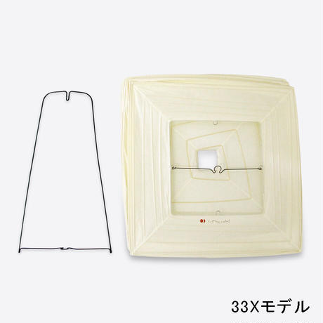 "AKARI""イサムノグチ / ペンダントライト用シェード(45X)"""