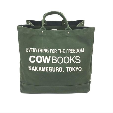 "COW BOOKS(カウブックス)""Container  / コンテナ Big(Green×Ivory)"""