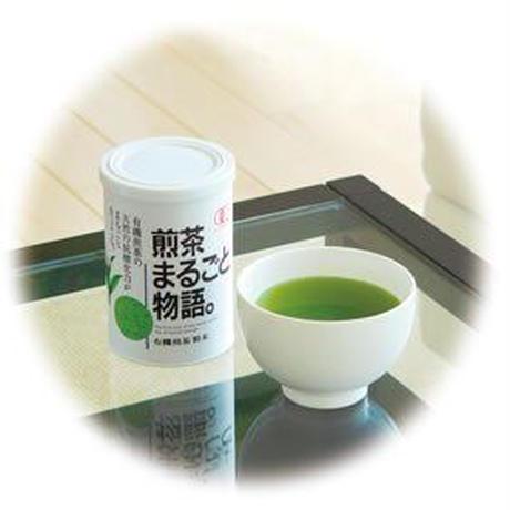 【有機栽培】煎茶まるごと物語40g