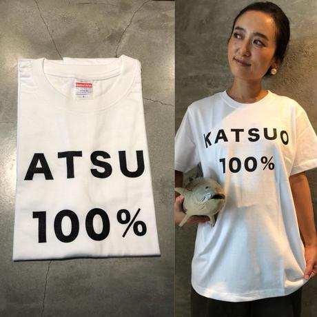 かつお100% Tシャツ white