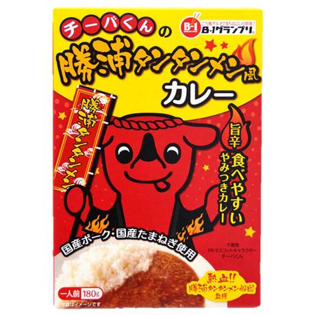 勝浦タンタンメン風カレー(チーバくん)