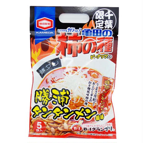 亀田の柿の種 勝浦タンタンメン風味(千葉限定)