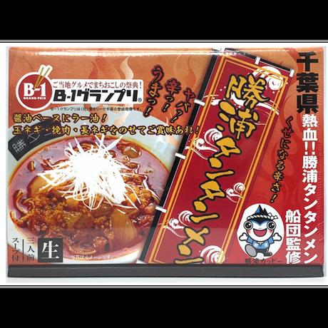 勝浦タンタンメン商品セット3000