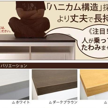 【激安/ネット最安値】薄型パソコンデスク ハイタイプ 幅120×奥行45 ブラウン