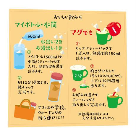 伊勢茶 かりがねほうじ茶ティーバッグ3g×15袋