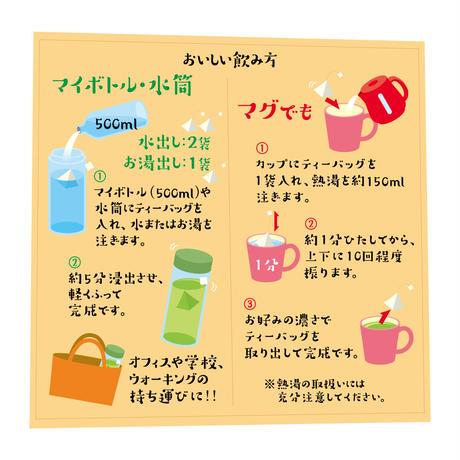 伊勢茶 山みどり玄米茶ティーバッグ3g×15袋