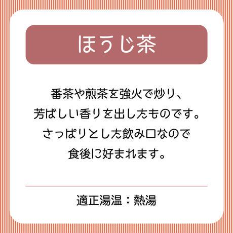 福喜多留 ほうじ茶ティーバッグ5g×40袋