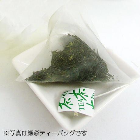 深蒸し煎茶 緑彩ティーバッグ5g×15袋
