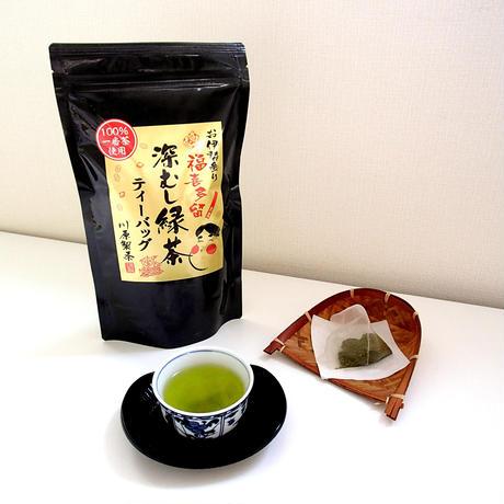 福喜多留 深むし緑茶ティーバッグ5g×40袋