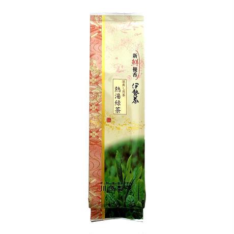 深蒸し煎茶 熱湯緑茶300g