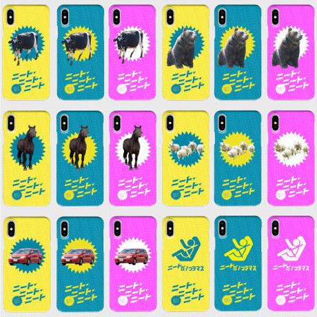 いろいろあるある36種類から選べるスマホケース(大きいサイズ用)